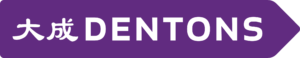 Dentons law firm logo
